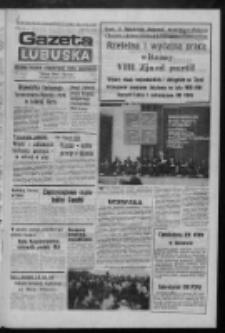 Gazeta Lubuska : dziennik Polskiej Zjednoczonej Partii Robotniczej : Zielona Góra - Gorzów R. XXVIII Nr 11 (15 stycznia 1980). - Wyd. A
