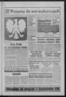 Gazeta Lubuska : magazyn : dziennik Polskiej Zjednoczonej Partii Robotniczej : Zielona Góra - Gorzów R. XXVIII Nr 66 (22/23 marca 1980). - Wyd. A