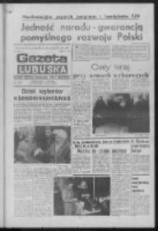 Gazeta Lubuska : dziennik Polskiej Zjednoczonej Partii Robotniczej : Zielona Góra - Gorzów R. XXVIII Nr 67 (24 marca 1980). - Wyd. A