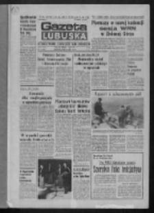 Gazeta Lubuska : dziennik Polskiej Zjednoczonej Partii Robotniczej : Zielona Góra - Gorzów R. XXVIII Nr 74 (1 kwietnia 1980). - Wyd. A