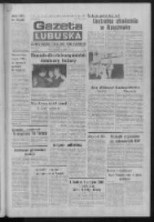 Gazeta Lubuska : dziennik Polskiej Zjednoczonej Partii Robotniczej : Zielona Góra - Gorzów R. XXVIII Nr 118 (26 maja 1980). - Wyd. A