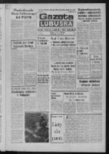 Gazeta Lubuska : dziennik Polskiej Zjednoczonej Partii Robotniczej : Zielona Góra - Gorzów R. XXVIII Nr 155 (16 lipca 1980). - Wyd. A