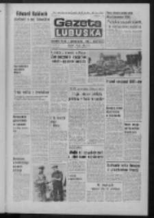 Gazeta Lubuska : dziennik Polskiej Zjednoczonej Partii Robotniczej : Zielona Góra - Gorzów R. XXVIII Nr 164 (30 lipca 1980). - Wyd. A