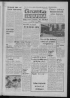 Gazeta Lubuska : dziennik Polskiej Zjednoczonej Partii Robotniczej : Zielona Góra - Gorzów R. XXVIII Nr 172 (11 sierpnia 1980). - Wyd. A