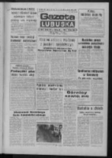Gazeta Lubuska : dziennik Polskiej Zjednoczonej Partii Robotniczej : Zielona Góra - Gorzów R. XXVIII Nr 190 (4 września 1980). - Wyd. A