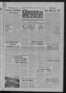 Gazeta Lubuska : dziennik Polskiej Zjednoczonej Partii Robotniczej : Zielona Góra - Gorzów R. XXVIII Nr 231 (23 października 1980). - Wyd. A