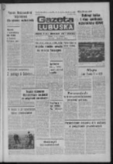 Gazeta Lubuska : dziennik Polskiej Zjednoczonej Partii Robotniczej : Zielona Góra - Gorzów R. XXVIII Nr 249 (17 listopada 1980). - Wyd. A