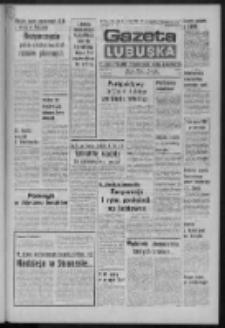Gazeta Lubuska : dziennik Polskiej Zjednoczonej Partii Robotniczej : Zielona Góra - Gorzów R. XXVIII Nr 258 (28 listopada 1980). - Wyd. A
