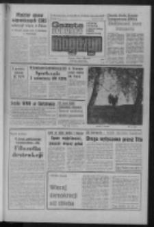 Gazeta Lubuska : magazyn : dziennik Polskiej Zjednoczonej Partii Robotniczej : Zielona Góra - Gorzów R. XXVIII Nr 259 (29/30 listopada 1980). - Wyd. A