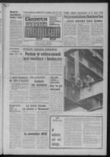 Gazeta Lubuska : magazyn : dziennik Polskiej Zjednoczonej Partii Robotniczej : Zielona Góra - Gorzów R. XXIX Nr 53 (13/14/15 marca 1981). - Wyd. A