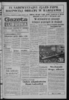 Gazeta Lubuska : dziennik Polskiej Zjednoczonej Partii Robotniczej : Zielona Góra - Gorzów R. XXIX Nr 140 (15 lipca 1981). - Wyd. A