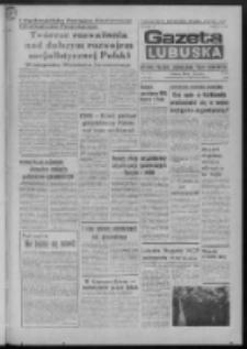 Gazeta Lubuska : dziennik Polskiej Zjednoczonej Partii Robotniczej : Zielona Góra - Gorzów R. XXX Nr 67 (5 kwietnia 1982). - Wyd. A