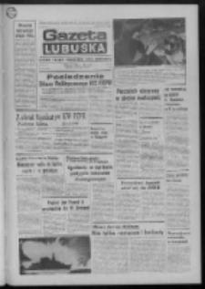 Gazeta Lubuska : dziennik Polskiej Zjednoczonej Partii Robotniczej : Zielona Góra - Gorzów R. XXX Nr 103 (26 maja 1982). - Wyd. A