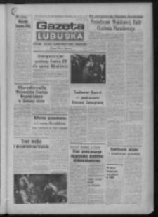 Gazeta Lubuska : dziennik Polskiej Zjednoczonej Partii Robotniczej : Zielona Góra - Gorzów R. XXX Nr 179 (13 września 1982). - Wyd. A