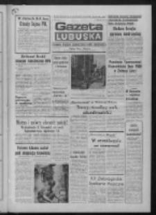Gazeta Lubuska : dziennik Polskiej Zjednoczonej Partii Robotniczej : Zielona Góra - Gorzów R. XXX Nr 194 (4 października 1982). - Wyd. A