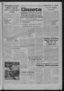 Gazeta Lubuska : dziennik Polskiej Zjednoczonej Partii Robotniczej : Zielona Góra - Gorzów R. XXXI Nr 7 (10 stycznia 1983). - Wyd. A