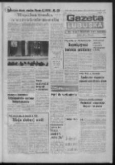 Gazeta Lubuska : dziennik Polskiej Zjednoczonej Partii Robotniczej : Zielona Góra - Gorzów R. XXXI Nr 17 (21 stycznia 1983). - Wyd. A