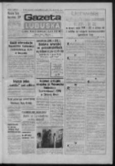 Gazeta Lubuska : dziennik Polskiej Zjednoczonej Partii Robotniczej : Zielona Góra - Gorzów R. XXXI Nr 19 (24 stycznia 1983). - Wyd. A
