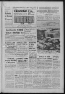 Gazeta Lubuska : magazyn : dziennik Polskiej Zjednoczonej Partii Robotniczej : Zielona Góra - Gorzów R. XXXI Nr 48 (26/27 lutego 1983). - Wyd. A