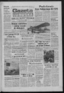 Gazeta Lubuska : dziennik Polskiej Zjednoczonej Partii Robotniczej : Zielona Góra - Gorzów R. XXXI Nr 51 (2 marca 1983). - Wyd. A