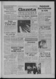 Gazeta Lubuska : dziennik Polskiej Zjednoczonej Partii Robotniczej : Zielona Góra - Gorzów R. XXXI Nr 52 (3 marca 1983). - Wyd. A