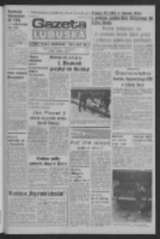Gazeta Lubuska : dziennik Polskiej Zjednoczonej Partii Robotniczej : Zielona Góra - Gorzów R. XXXI Nr 53 (4 marca 1983). - Wyd. A