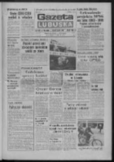 Gazeta Lubuska : dziennik Polskiej Zjednoczonej Partii Robotniczej : Zielona Góra - Gorzów R. XXXI Nr 55 (7 marca 1983). - Wyd. A