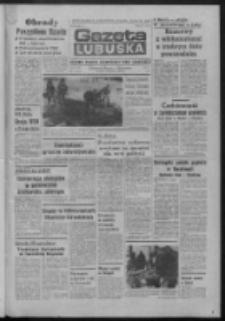 Gazeta Lubuska : dziennik Polskiej Zjednoczonej Partii Robotniczej : Zielona Góra - Gorzów R. XXXI Nr 57 (9 marca 1983). - Wyd. A