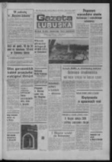 Gazeta Lubuska : dziennik Polskiej Zjednoczonej Partii Robotniczej : Zielona Góra - Gorzów R. XXXI Nr 59 (11 marca 1983). - Wyd. A