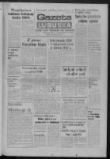 Gazeta Lubuska : dziennik Polskiej Zjednoczonej Partii Robotniczej : Zielona Góra - Gorzów R. XXXI Nr 62 (15 marca 1983). - Wyd. A