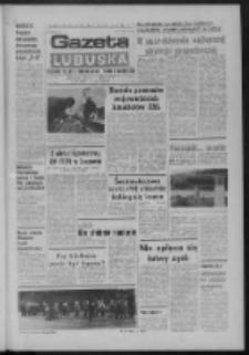 Gazeta Lubuska : dziennik Polskiej Zjednoczonej Partii Robotniczej : Zielona Góra - Gorzów R. XXXI Nr 64 (17 marca 1983). - Wyd. A
