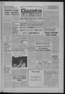 Gazeta Lubuska : dziennik Polskiej Zjednoczonej Partii Robotniczej : Zielona Góra - Gorzów R. XXXI Nr 71 (25 marca 1983). - Wyd. A
