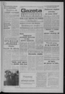 Gazeta Lubuska : dziennik Polskiej Zjednoczonej Partii Robotniczej : Zielona Góra - Gorzów R. XXXI Nr 75 (30 marca 1983). - Wyd. A