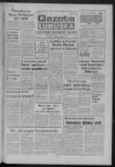 Gazeta Lubuska : dziennik Polskiej Zjednoczonej Partii Robotniczej : Zielona Góra - Gorzów R. XXXI Nr 77 (1 kwietnia 1983). - Wyd. A