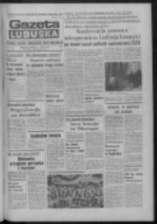 Gazeta Lubuska : dziennik Polskiej Zjednoczonej Partii Robotniczej : Zielona Góra - Gorzów R. XXXI Nr 79 (5 kwietnia 1983). - Wyd. A