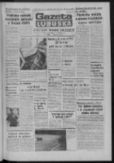 Gazeta Lubuska : dziennik Polskiej Zjednoczonej Partii Robotniczej : Zielona Góra - Gorzów R. XXXI Nr 85 (12 kwietnia 1983). - Wyd. A