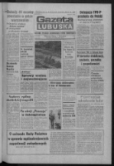 Gazeta Lubuska : dziennik Polskiej Zjednoczonej Partii Robotniczej : Zielona Góra - Gorzów R. XXXI Nr 91 (19 kwietnia 1983). - Wyd. A