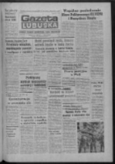 Gazeta Lubuska : dziennik Polskiej Zjednoczonej Partii Robotniczej : Zielona Góra - Gorzów R. XXXI Nr 92 (20 kwietnia 1983). - Wyd. A