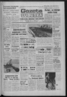 Gazeta Lubuska : dziennik Polskiej Zjednoczonej Partii Robotniczej : Zielona Góra - Gorzów R. XXXI Nr 93 (21 kwietnia 1983). - Wyd. A