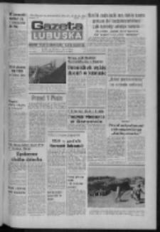 Gazeta Lubuska : dziennik Polskiej Zjednoczonej Partii Robotniczej : Zielona Góra - Gorzów R. XXXI Nr 96 (25 kwietnia 1983). - Wyd. A