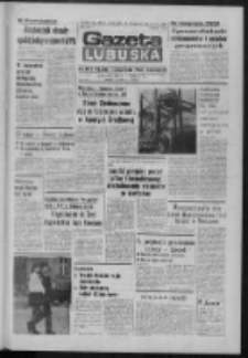 Gazeta Lubuska : dziennik Polskiej Zjednoczonej Partii Robotniczej : Zielona Góra - Gorzów R. XXXI Nr 117 (19 maja 1983). - Wyd. A