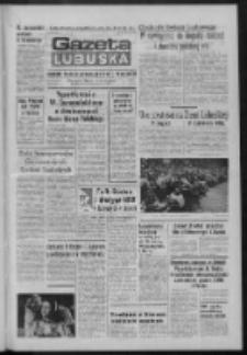 Gazeta Lubuska : dziennik Polskiej Zjednoczonej Partii Robotniczej : Zielona Góra - Gorzów R. XXXI Nr 120 (23 maja 1983). - Wyd. A