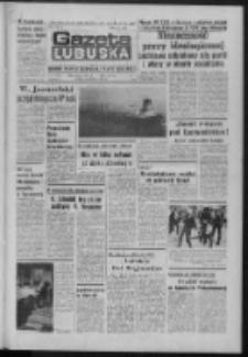 Gazeta Lubuska : dziennik Polskiej Zjednoczonej Partii Robotniczej : Zielona Góra - Gorzów R. XXXI Nr 121 (24 maja 1983). - Wyd. A