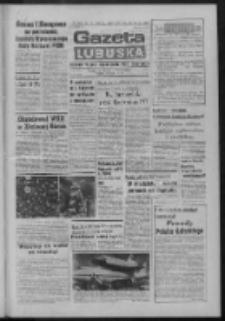 Gazeta Lubuska : dziennik Polskiej Zjednoczonej Partii Robotniczej : Zielona Góra - Gorzów R. XXXI Nr 124 (27 maja 1983). - Wyd. A