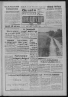 Gazeta Lubuska : magazyn : dziennik Polskiej Zjednoczonej Partii Robotniczej : Zielona Góra - Gorzów R. XXXI Nr 125 (28/29 maja 1983). - Wyd. A