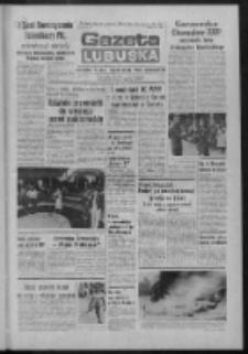 Gazeta Lubuska : dziennik Polskiej Zjednoczonej Partii Robotniczej : Zielona Góra - Gorzów R. XXXI Nr 131 (6 czerwca 1983). - Wyd. A