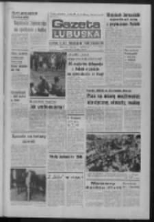 Gazeta Lubuska : dziennik Polskiej Zjednoczonej Partii Robotniczej : Zielona Góra - Gorzów R. XXXI Nr 132 (7 czerwca 1983). - Wyd. A