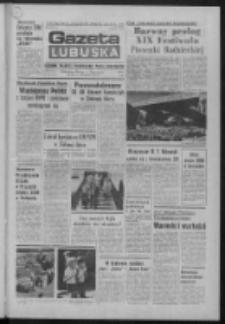 Gazeta Lubuska : dziennik Polskiej Zjednoczonej Partii Robotniczej : Zielona Góra - Gorzów R. XXXI Nr 133 (8 czerwca 1983). - Wyd. A