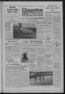 Gazeta Lubuska : dziennik Polskiej Zjednoczonej Partii Robotniczej : Zielona Góra - Gorzów R. XXXI Nr 150 (28 czerwca 1983). - Wyd. A