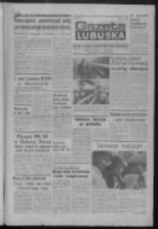Gazeta Lubuska : dziennik Polskiej Zjednoczonej Partii Robotniczej : Zielona Góra - Gorzów R. XXXI Nr 152 (30 czerwca 1983). - Wyd. A
